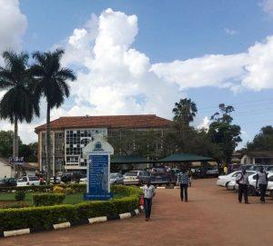 kyambogo-university-kampala
